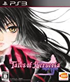 Tales of Berseria - Standard Edition [PS3] [import Japonais]