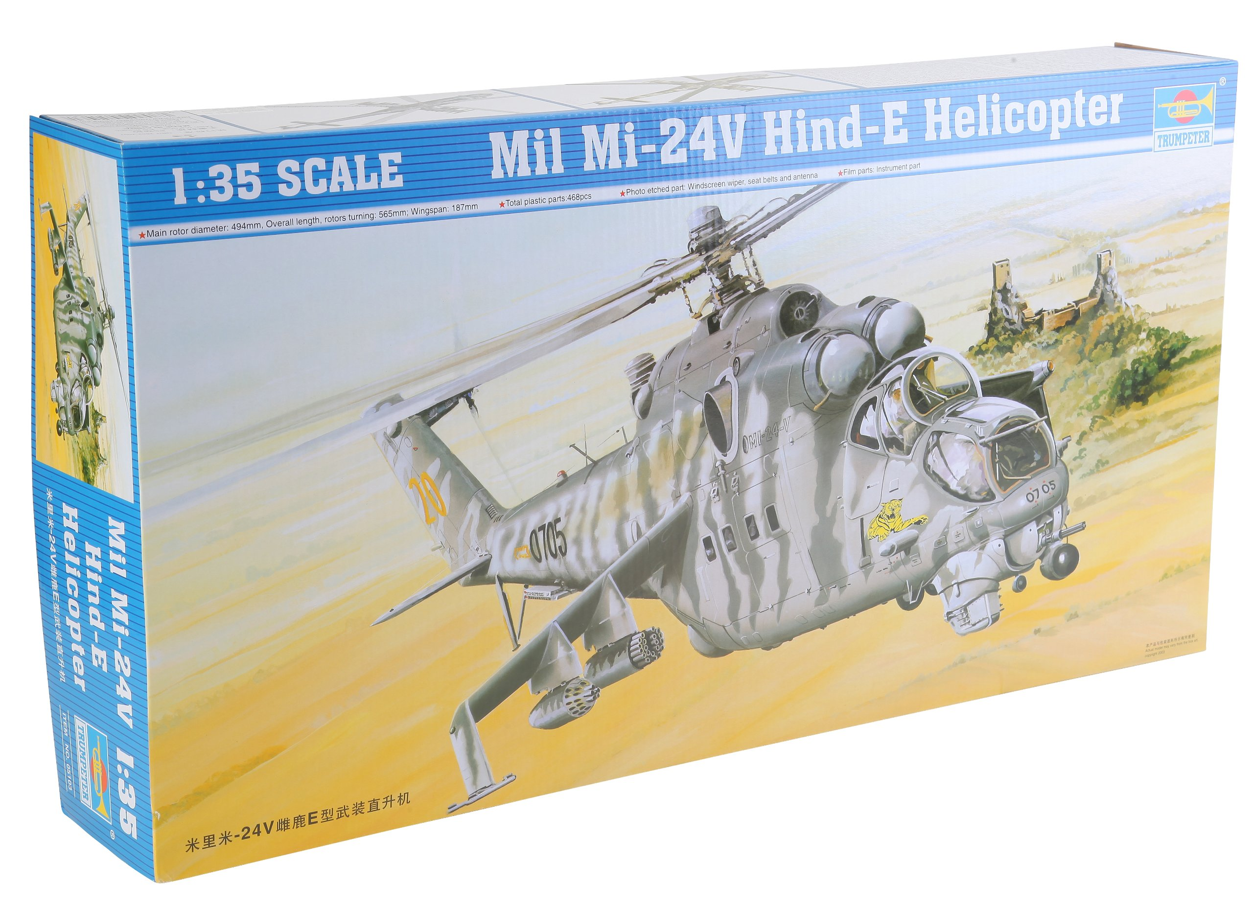Trumpeter 1/35 Scale Mill Mi24V Hind E Helicopter