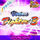 Virtua Fighter3 Official Sound