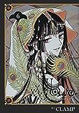 ×××HOLiC(6) (週刊少年マガジンコミックス)