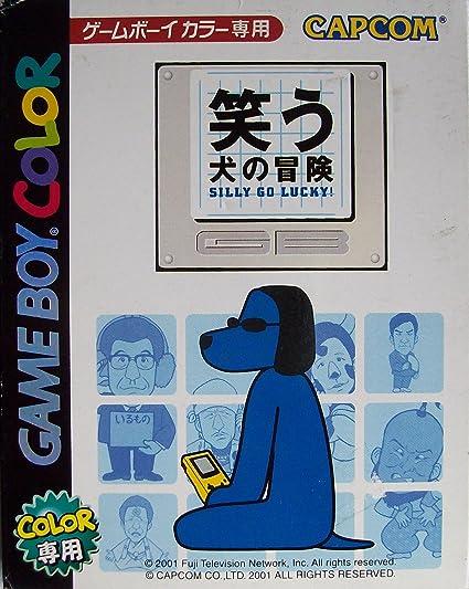 Amazon   笑う犬の冒険GB SILLY GO LUCKY!   ゲームソフト