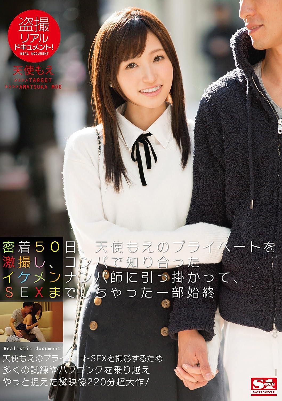Amazon.com: JAPANESE ADULT CONTENT (Pixelated) Voyeur Real