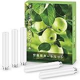 meicent(JP) FLEVO 互換 グリーンアップルミント味 電子タバコ カートリッジ 5個入り(ホワイト)