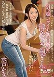 【アウトレット】引っ越しのバイト先で出会った浮きブラ奥さん マドンナ [DVD]