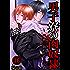 男子寮の肉奴隷-鬼畜に飼われた3年間(16) (BLスクリーモ)