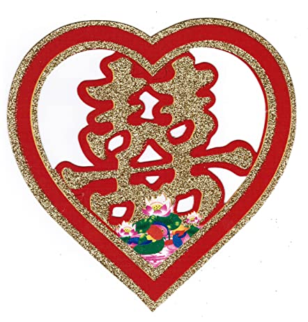 Amazon chinese wedding decoration double happiness heart chinese wedding decoration quotdouble happinessquot heart decal with glitter and lotus flower junglespirit Choice Image