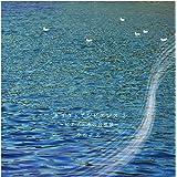 キョウトアンビエンス 2 〜ピアノと水の音風景〜