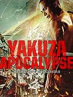 Yakuza Apocalypse [dt./OV]