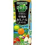 カゴメ 野菜生活100 早摘みセミノールミックス 195ml×24本