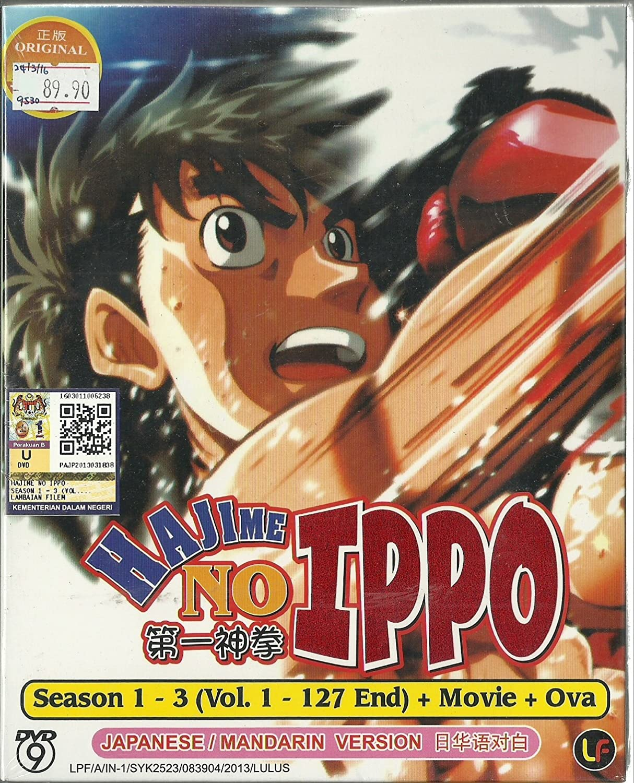 Amazon com hajime no ippo season 1 3 complete tv series dvd box set 1 127 episodes movie ova satoshi nishimura movies tv