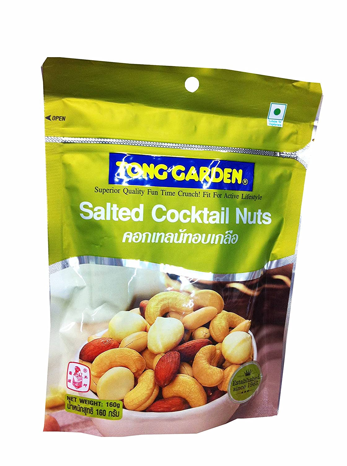 3 packs of Salted Cocktail Nuts, premium grade snack. by Tong garden. (160 g/ pack)