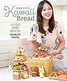 Kawaii Bread
