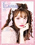 LARME(ラルム)029  2017年9月号[雑誌]