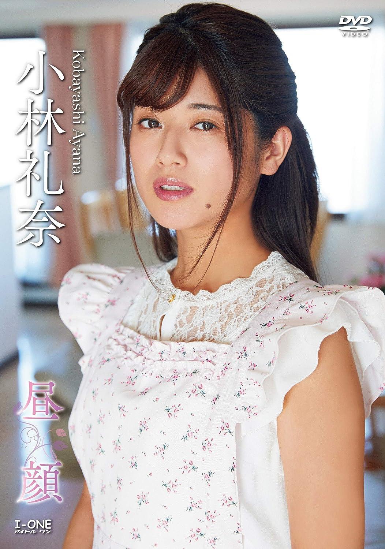 Eカップグラドル 小林礼奈 Kobayashi Ayana さん 動画と画像の作品リスト
