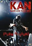 BAND LIVE TOUR 2012 【ある意味・逆に・ある反面】 [DVD]