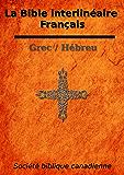 La Bible interlinéaire Français - Grec / Hébreu