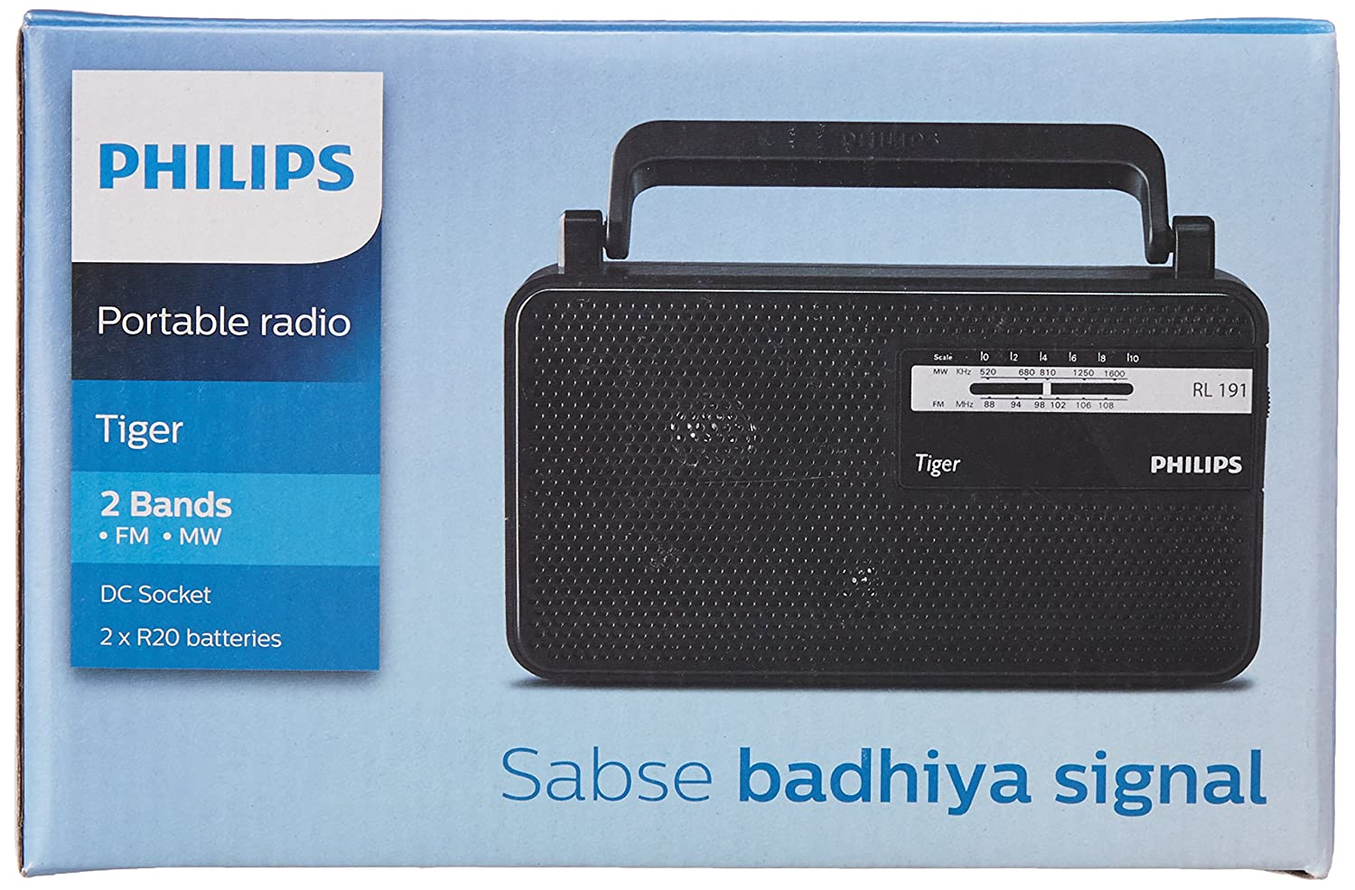 Philips Rl191 Fm Radio Computers Accessories Low Cost Am
