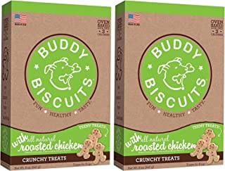 product image for Cloud Star Buddy Biscuits Crunchy Itty Bitty Oven Biscuits Dog Treats with Natural Chicken & Carrots (2 Pack) 8 oz Each