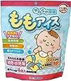 ケンユー 幼児 小児専用 太ももの付け根を保冷バンドで冷却 ももアイス(スペアジェル付)
