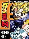 Dragon Ball Z: Season Nine [Import USA Zone 1]