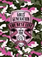 GIRLS' GENERATION THE BEST LIVE at TOKYO DOME[Blu-Ray]