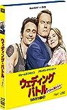 ウェディング・バトル アウトな男たち 2枚組ブルーレイ&DVD [Blu-ray]