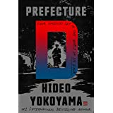 Prefecture D: Four Novellas