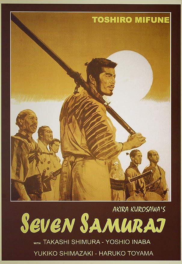 Seven Samurai poster.