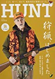 HUNT(ハント)Vol.15 (NEKO MOOK)