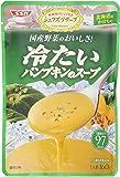 SSK 冷たいパンプキンのスープ 160g×5個