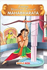 Mahabharata (Illustrated) Kindle Edition