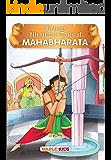 Mahabharata (Illustrated)
