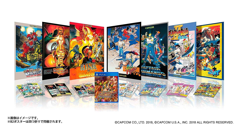 Amazon.com: Capcom Belt Action Collection - Collectors Box ...