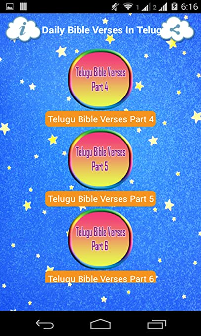 Amazon com: Daily Bible Verses In Telugu: Appstore for Android