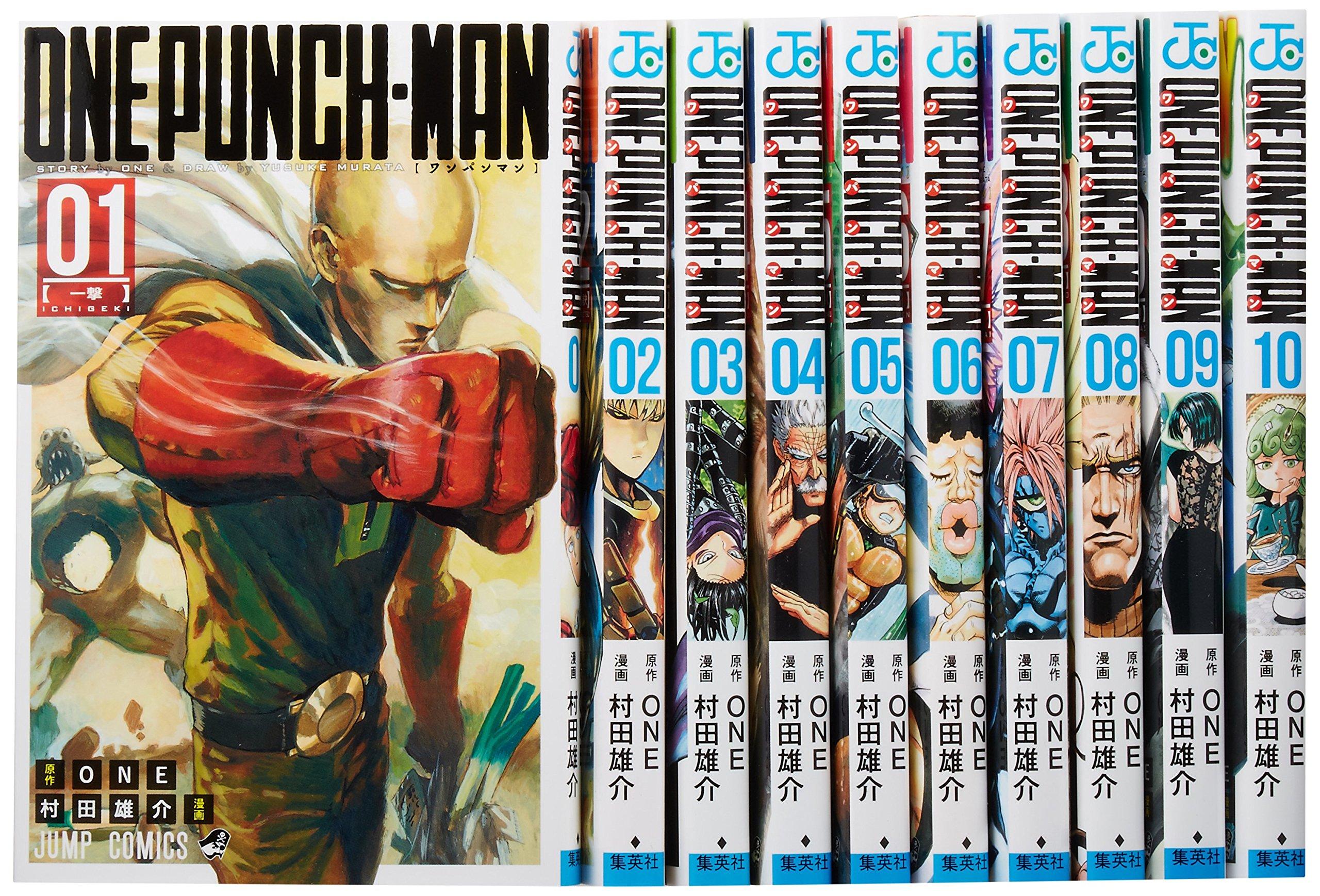 ワンパンマン コミック 1-10巻セット (ジャンプコミックス) | 村田 ...