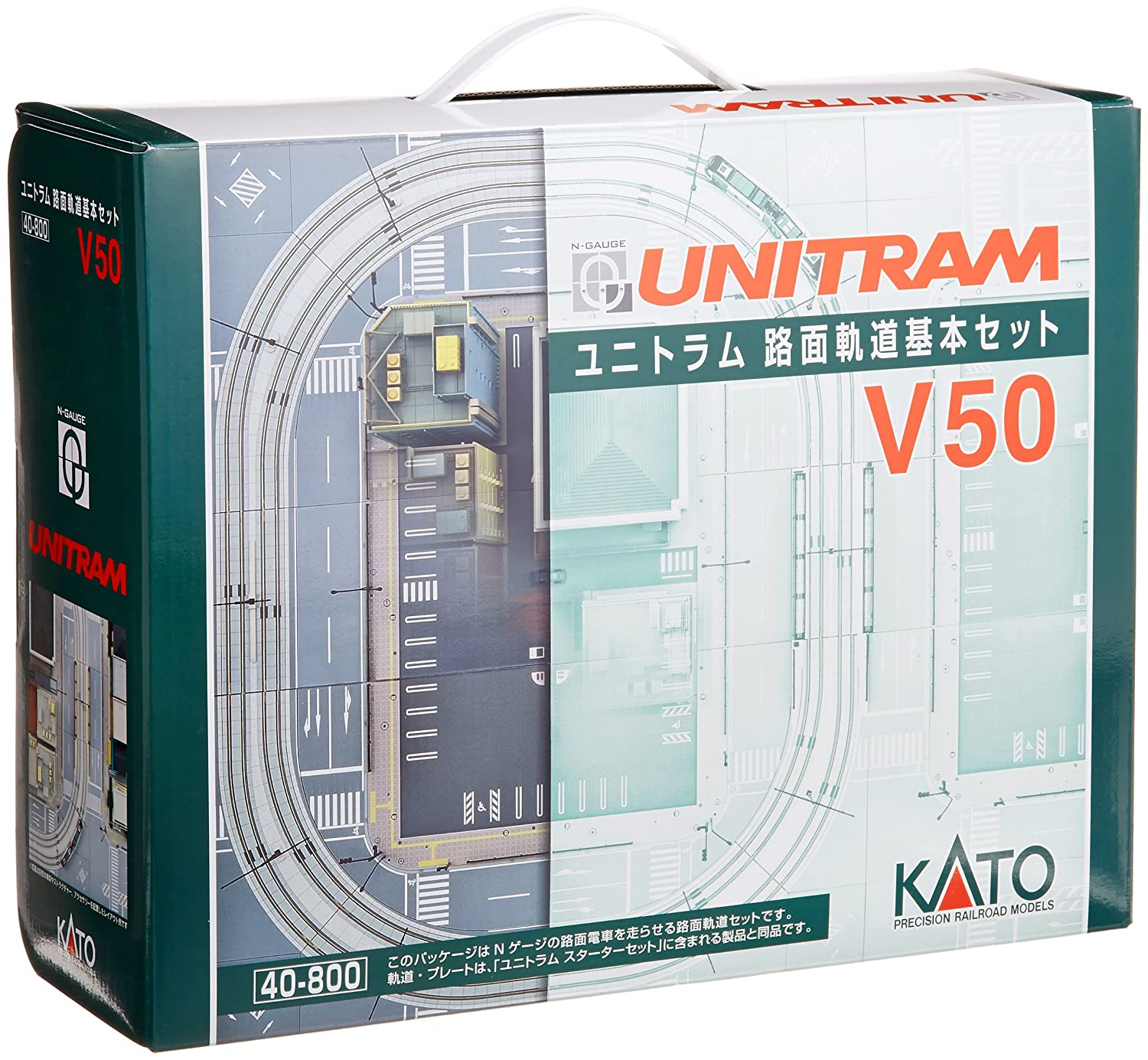 Unitram Onroad Rail Base Set V50 (Model Train) Kato 20-860
