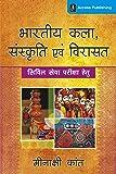 Bharatiya Kala, Sanskriti Evam Virasat: Civil Sewa Pariksha Hetu