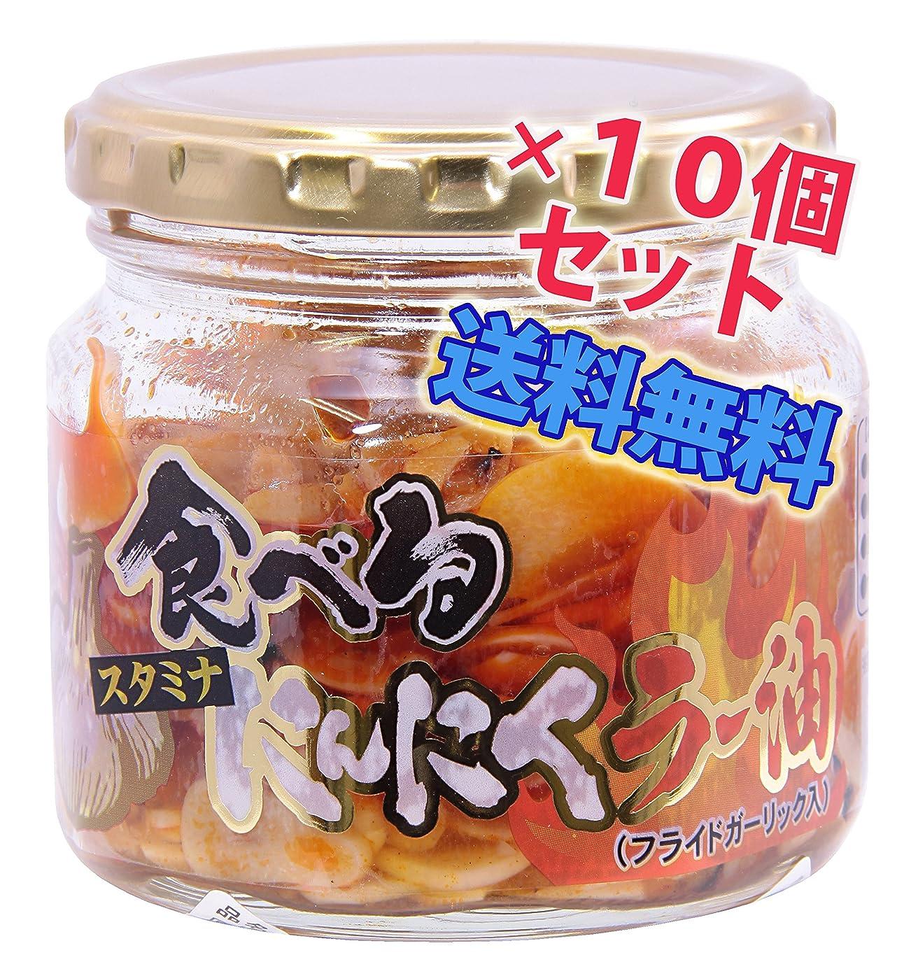 休眠メトロポリタン頑張る李錦記(リキンキ)  潮州ラー油 900g 業務用 潮州食べる具入りラー油