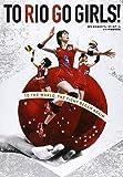 TO RIO GO GIRLS!―2015全日本女子バレーボールチームブラジル遠征写真集 (NBPMOOK)