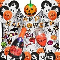 AMAYGA Halloween ballonnen, Halloween party decoraties, 56 stuks Happy Halloween banners set geestelijke ballonnen…