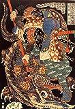 Reproduction Japanese Woodblock Print, Miyamoto Musashi Killing a Giant Creature by Utagawa Kuniyoshi; Picture on Quality Art Paper A3 Sized Poster 16 x 11 (42 x 29cm)