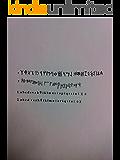 Abecedario della lingua Etrusca