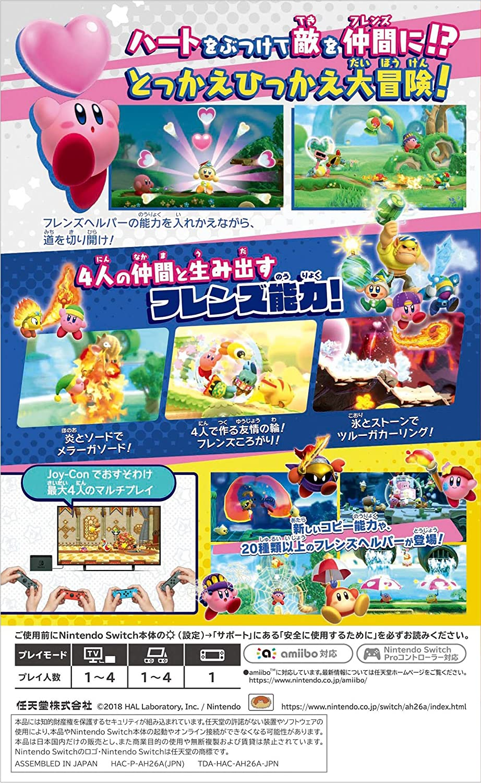 Hoshi no Kirby Star Allies [Switch][Importación Japonesa]: Amazon ...