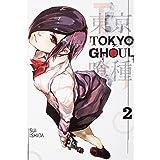 Tokyo Ghoul, Vol. 2 (2)