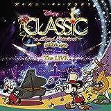 ディズニー・オン・クラシック ~まほうの夜の音楽会 2012 ~ライブ (2枚組ALBUM)