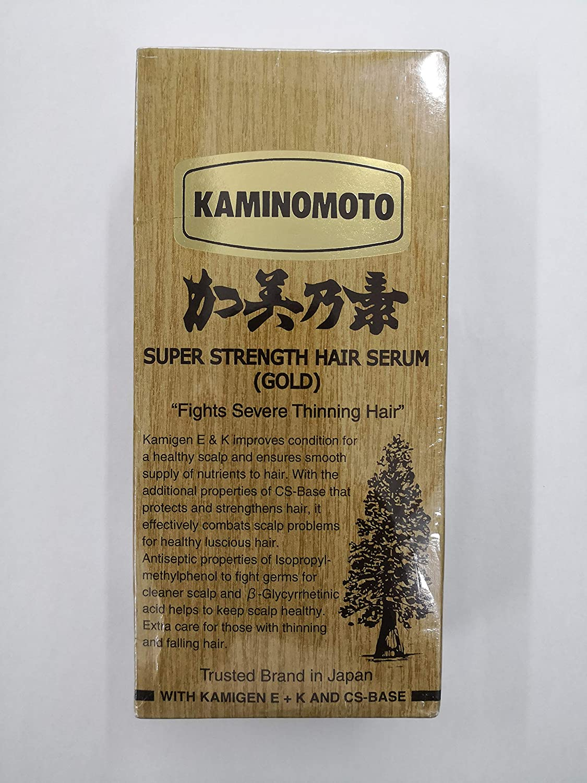 New KAMINOMOTO Super Strength Hair SERUM Gold 150ML Japan Bestselling Hair Loss