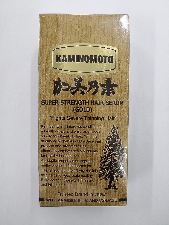 Neuf Kaminomoto Super Force Sérum Cheveux Doré 150ml Japon des VENTES perte de cheveux KAMINOMOTO CO LTD