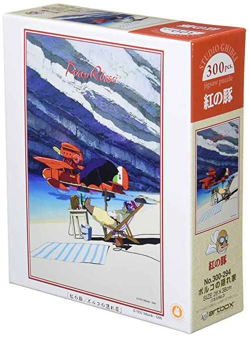 Amazon com: 300 Piece Jigsaw Puzzle Porco Rosso Retreat