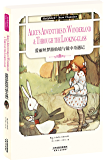 爱丽丝梦游仙境与镜中奇遇记(英文原版) (Holybird New Classics) (English Edition)