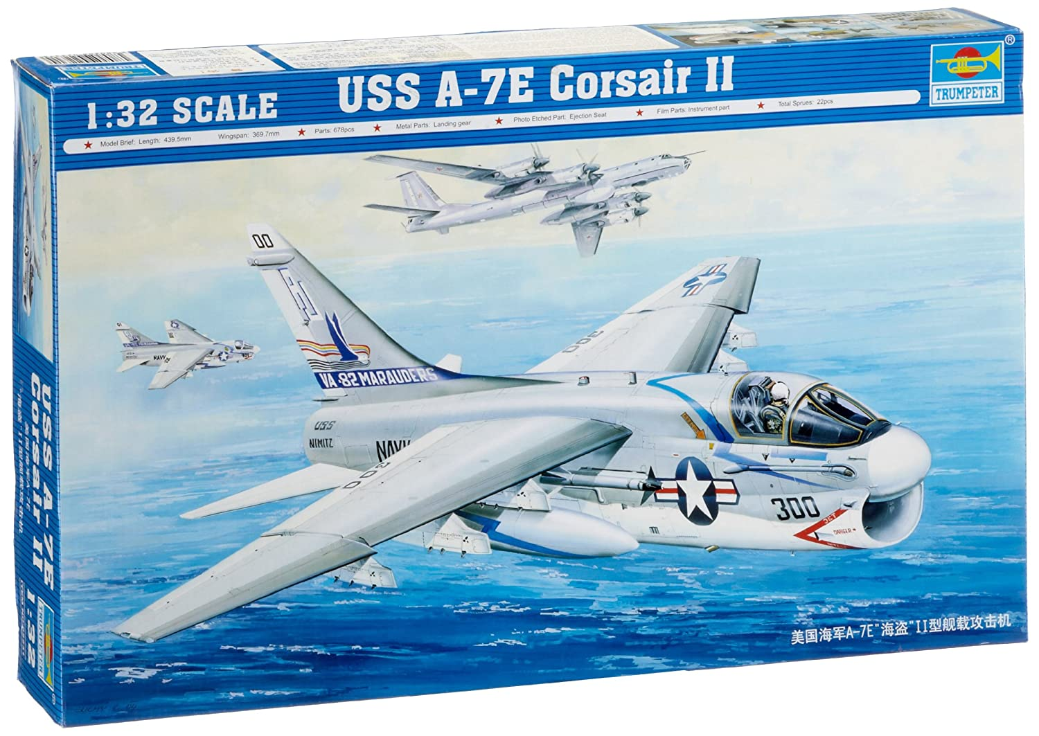 Trumpeter 1/32 A7E Corsair II Aircraft Stevens International TSM-2231